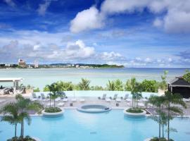 Hotelfotos: Lotte Hotel Guam