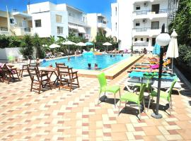 Hotel photo: Santa Marina Hotel Apartments