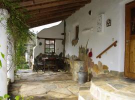 Hotel photo: Monte da Gravita