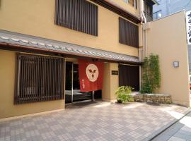 Hotel photo: Hotel Iida