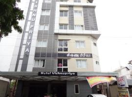 รูปภาพของโรงแรม: Hotel Vishnu Priya