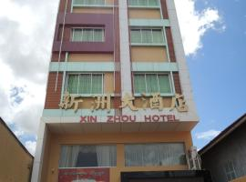 Hotel photo: Xinzhou Hotel
