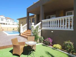 Hotel Photo: Pino Alto Villas Flandes