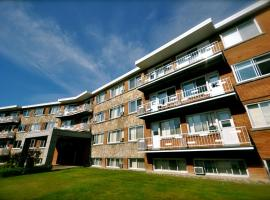 Foto di Hotel: Beausejour Hotel Apartments/Hotel Dorval