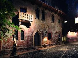 Hotel photo: Relais De Charme Il Sogno Di Giulietta