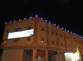 Hotel near Sakakah