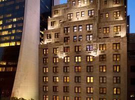 Hotel photo: AKA Central Park