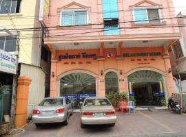 A picture of the hotel: Relax Guesthouse
