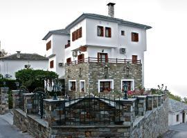 Hotel near Pilion