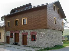 Hotel Photo: Apartmán Penziónu Hrubjak