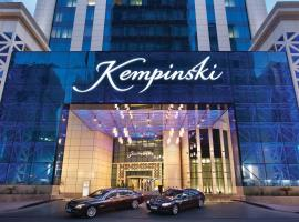 Hotel photo: Kempinski Residences & Suites, Doha