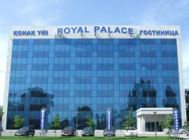 Hotel near קזחסטן