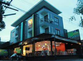 A picture of the hotel: Don Mueang Airport Modern Bangkok