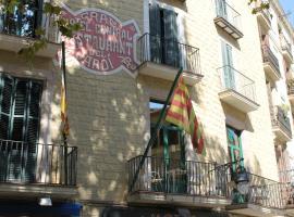 Hotel near España