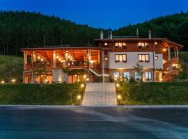 Hotel Photo: Alpine Garden Hotel (Trayanovi Dvori)