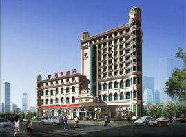 A picture of the hotel: Baotou West Lake Hotel