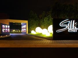 Hotel photo: Silk Motel