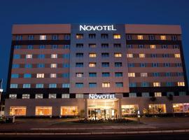 Fotos de Hotel: Novotel Porto Alegre Aeroporto