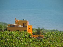 Hotel Photo: Apartamentos Finca La Cruz