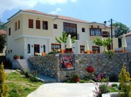 A picture of the hotel: Guesthouse Kolenti