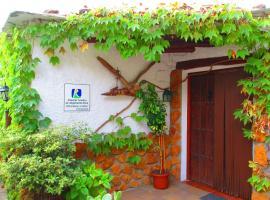 Hotel photo: Country house Cortijo Brazal La Ventaja