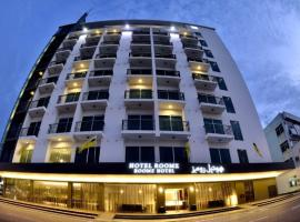 A picture of the hotel: Roomz Hotel