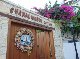 Hotel photo: Charalambos Holiday Cottage