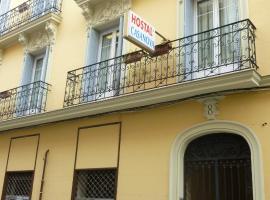 酒店照片: Hostal Casanova
