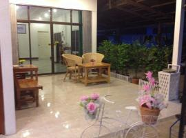 Hotel photo: Space Ben Guest House @ Muangkao