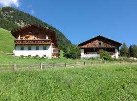 Hotel near Bolzano
