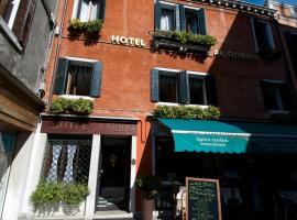 Hotel Photo: Albergo Al Gobbo