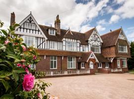 Hotel near 英国