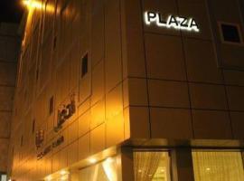 Zdjęcie hotelu: Al Dakheel Plaza
