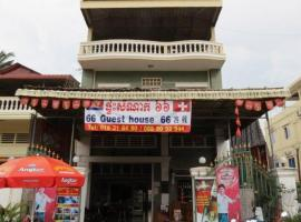 Hotel photo: Guesthouse 66