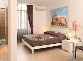 Hotel photo: Rome ApartHotel