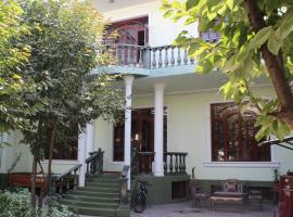 A picture of the hotel: Green House Hostel