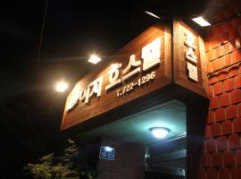 Hotel near Jeju