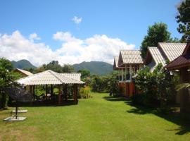 Hotel photo: Baan Aomsin Resort
