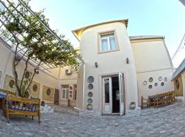 Photo de l'hôtel: Minzifa Inn