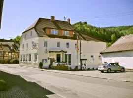 Hotel Photo: Landhotel Zur Wegelnburg