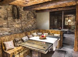 Hotel Photo: R de rural - Casa Mariola