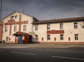 Hotel photo: Třebovický mlýn
