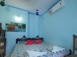 A picture of the hotel: Cosy Guest House