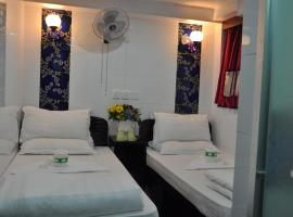 صور الفندق: New Guangzhou Guest House