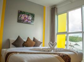 Hotel Photo: The Sunflower Holiday Hostel