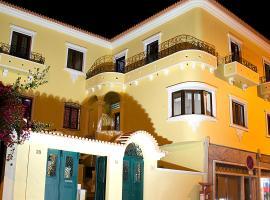 Foto di Hotel: OC Salon Charm Hostel & Suites