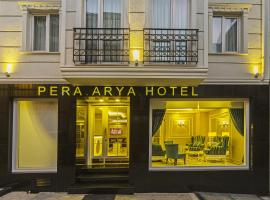 Hotel photo: Pera Arya Hotel
