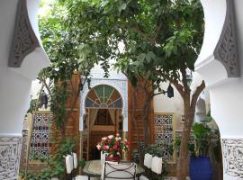Hotel near ประเทศโมร็อกโก