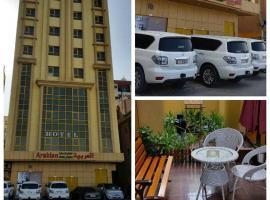Hotel photo: Arabian Hotel Apartments