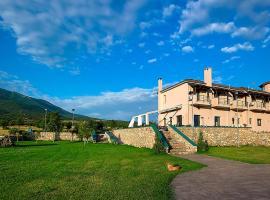 Hình ảnh khách sạn: Orfeas Land